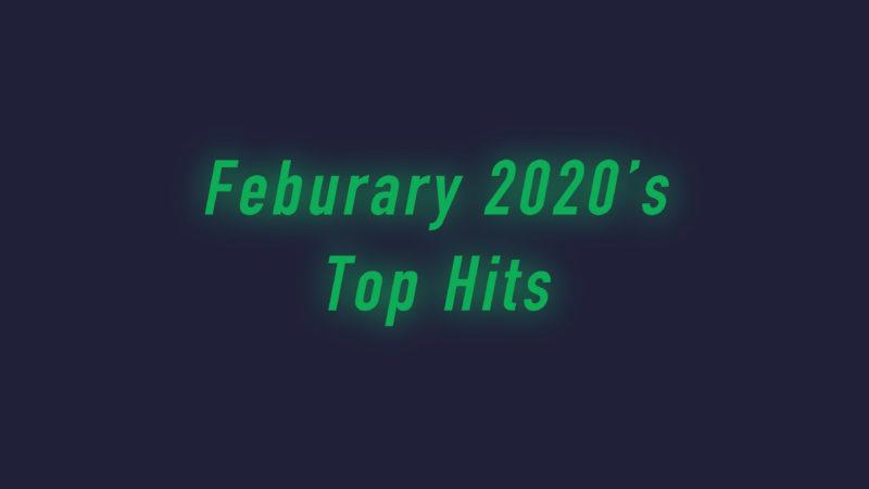 ヒット曲 2020年 2月 画像