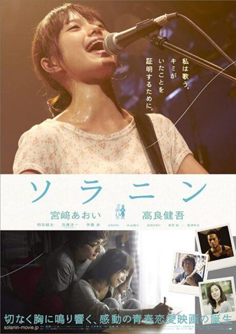 NETFLIX 恋愛映画 画像