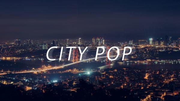 シティ・ポップ おすすめ曲 画像