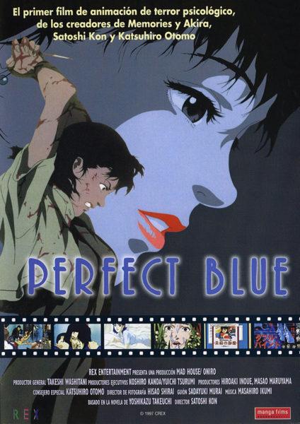 PERFECT BLUE 画像