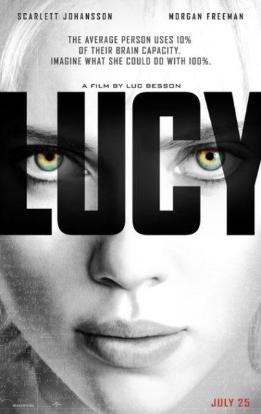 ルーシー 画像