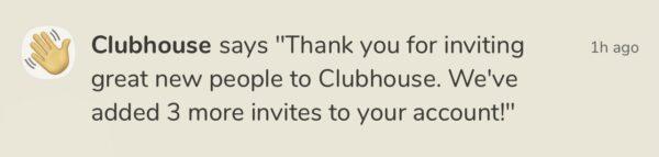 招待 増やす 枠 ハウス クラブ