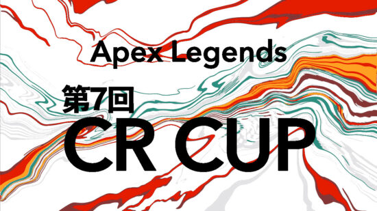 APEX 第7回 CRカップ 画像